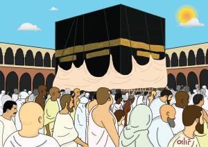 Umrah 2019