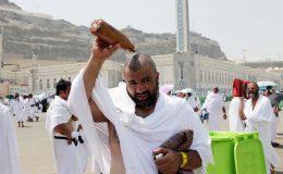 file-22-Haj Pilgrim heat (Hashad)